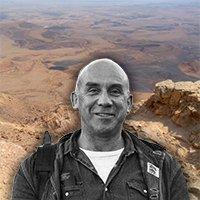 Thomas Merton on Pilgrimage to the Holy Land-0
